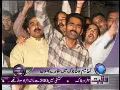 Waqtnews Headlines 09:00 AM 27 June 2012