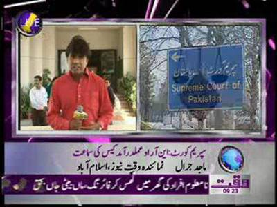SC NRO Implementation Case News Package 27 June 2012