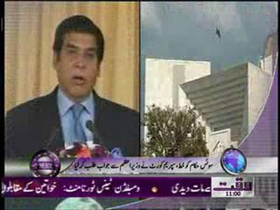 Waqtnews Headlines 11:00 AM 27 June 2012