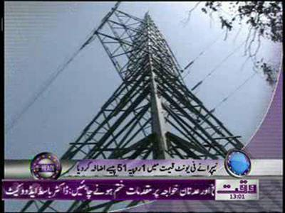 Waqtnews Headlines 01:00 PM 27 June 2012