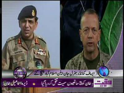 ISAF Commander General John Allen Will Visist Pakistan News Package 27 june 2012