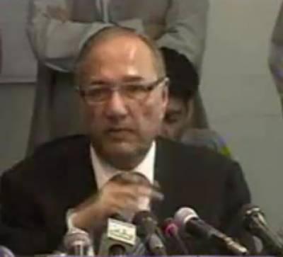 Waqt News Headlines 07:00 PM 27 June 2012