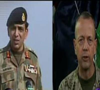 ISAF Commander General John Allen Will Visit Pakistan News Package 27 June 2012