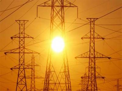 نیپرا نے بجلی کی قیمتوں مین ایک روپیہ اکیاون پیسے فی یونٹ اضافے کی منظوری دے دی، نوٹیفیکشن آئندہ چند روز مین جاری کر دیا جائے گا۔