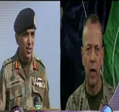 افغانستان میں ایساف فوج کے کمانڈر جنرل جان ایلن نے آرمی چیف جنرل اشفاق پرویز کیانی سے ملاقات کی،پاک فوج کے سربراہ نے سرحد کے دوسری طرف شرپسندوں کے خلاف کاروائی کا مطالبہ کیا۔