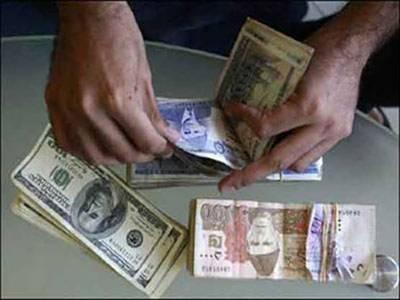 انٹربینک مارکیٹ میں روپے کے مقابلے میں امریکی ڈالرچورانوے روپے ساٹھ پیسے کی بلند ترین سطح پرپہنچ گیا۔