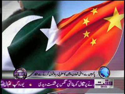 Waqtnews Headlines 09:00 AM 28 June 2012