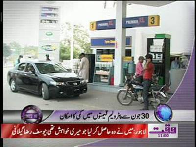 Waqtnews Headlines 11:00 AM 28 June 2012