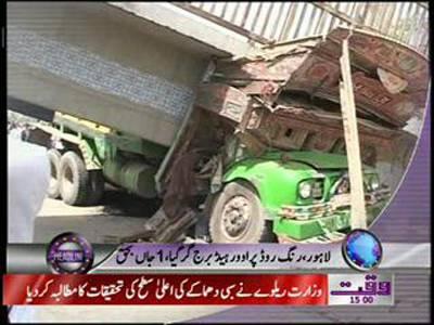 Waqtnews Headlines 03 00 PM 28 June 2012