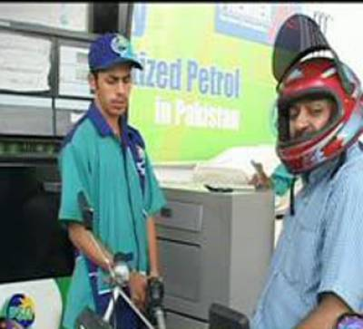 Waqt News Headlines 05:00 PM 28 June 2012