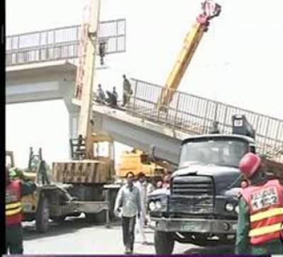 Bridge Falls In Lahore News Package 28 June 2012