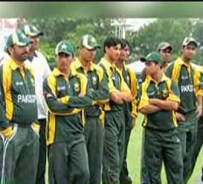 Pakistani Under 19 Team Wins Asia Cup Semi Final News Package 28 June 2012