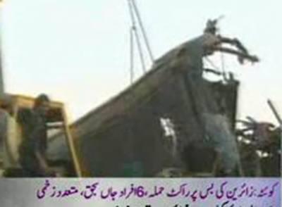 Quetta Bus Rocket Fire 28 June 2012