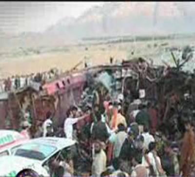 Waqt News Headlines 09:00 PM 28 June 2012