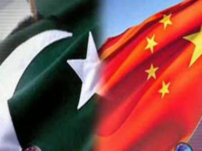 چین نے مغربی ممالک کی جانب سے پاکستانی ایٹمی پلانٹ پردباؤ قبول کرنےسےانکارکردیا۔