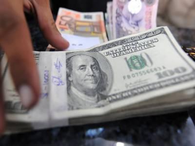 ملکی زرمبادلہ کے ذخائر ایک ہفتے کے دوران مزید آٹھ کروڑ تئیس لاکھ ڈالر کمی کے بعد پندرہ ارب ڈالر سے بھی کم ہوگئے۔