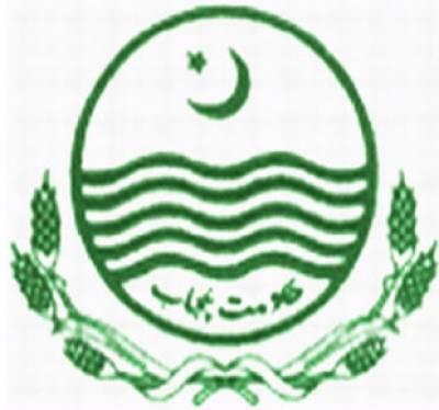 پنجاب حکومت نے صوبے بھرمیں بارہ روز سے ہڑتال کئے بیٹھے ینگ ڈاکٹرز سے نمٹنے کی حکمت عملی تیار کرلی ہے