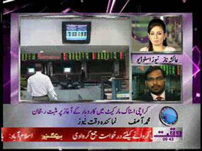 Karachi Stock Exchange News Packages 06 July 2012