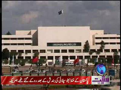 Waqtnews Headlines 11:00 AM 06 July 2012