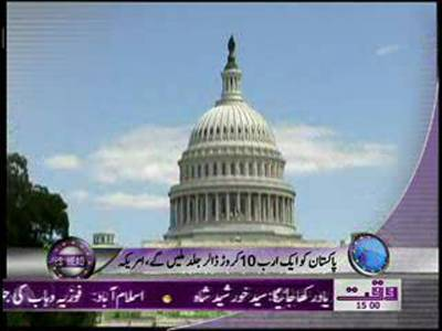 Waqtnews Headlines 03 00 PM 06 July 2012