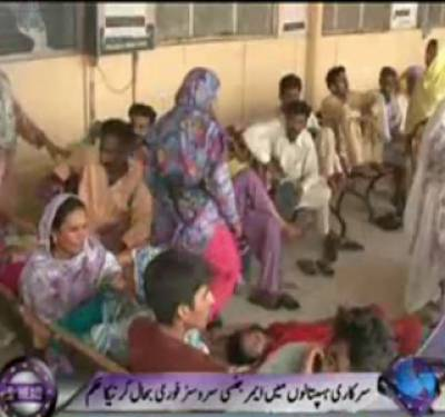 Waqt News Headlines 05:00 PM 06 July 2012