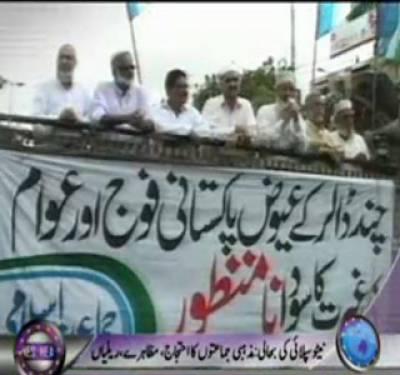 Waqt News Headlines 07:00 PM 06 July 2012