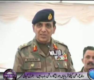 Waqt News Headlines 09:00 PM 06 July 2012
