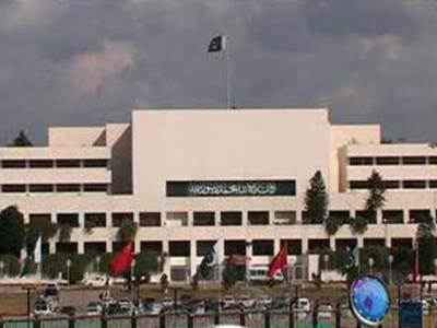 اسپیکر فہمیدہ مرزا کی زیر صدارت قومی اسمبلی کا اجلاس جاری، آج حکومت دوہری شہریت اور توہین عدالت کے بل ایوان میں پیش کرے گی۔