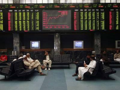کاروباری ہفتے کے اختتام پر کراچی اسٹاک مارکیٹ میں زبردست تیزی رہی، کے ایس ای ہنڈریڈ انڈیکس چودہ ہزار تین سو پوائنٹس کی سطح عبور کرگیا۔