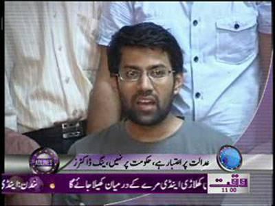 Waqtnews Headlines 11 00 AM 07 July 2012