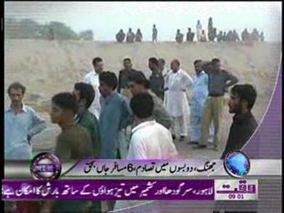Waqtnews Headlines 09:00 AM 07 July 2012