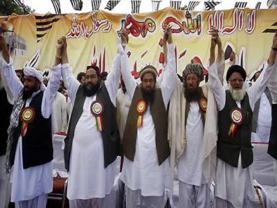 نیٹو سپلائی کی بحالی کے خلاف دفاع پاکستان کونسل نے کل سے لانگ مارچ شروع کرنے کا اعلان کردیا