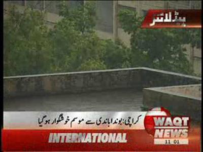 Waqtnews Headlines 11:00 AM 14 July 2012