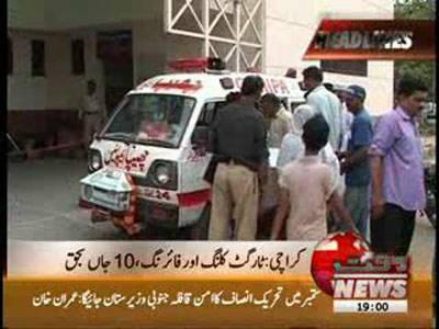 Waqtnews Headlines 07 00 PM 14 July 2012