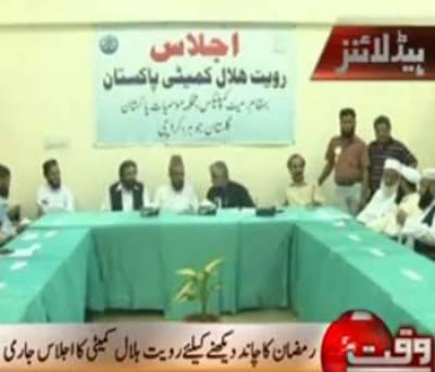 Waqt News Headlines 09:00 PM 20 July 2012