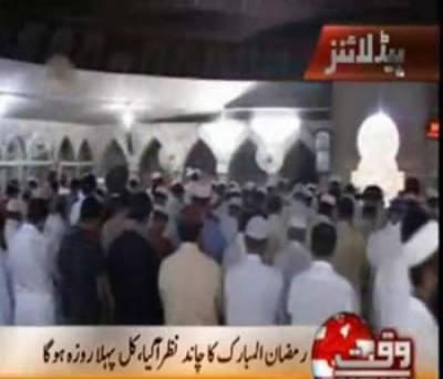 Waqt News Headlines 11:00 PM 20 July 2012