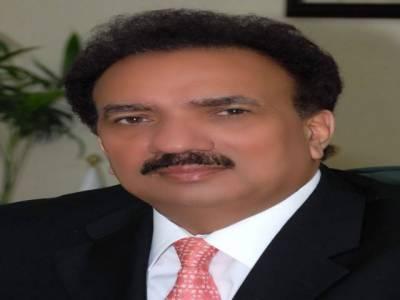 سینیئرمشیر داخلہ رحمان ملک نے سینیٹ کی نشست کے لیے صوبائی الیکشن کمیشن کراچی میں کاغذات نامزدگی جمع کرادیے۔