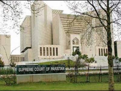 سپریم کورٹ نے توہین عدالت ایکٹ دو ہزار بارہ کے خلاف دائر آئینی درخواستوں کی سماعت کے لیے چیف جسٹس آف پاکستان کی سربراہی میں پانچ رکنی لارجر بینچ تشکیل دے دیا ۔