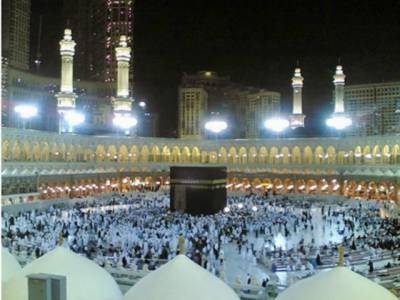 سعودی عرب اورخلیجی ریاستوں میں رمضان المبارک کاچاند نظرآگیا ہے جہاں آج پہلاروزہ ہے۔