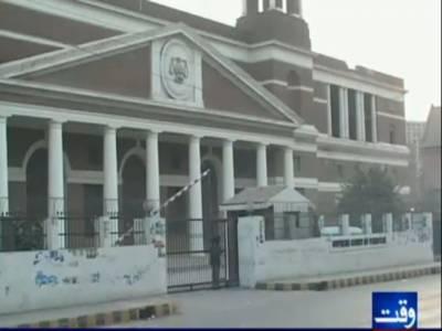 صدر اور وزیراعظم کے آئینی استثنٰی کو غیر اسلامی قرار دینے کے لیے سپریم کورٹ لاہور رجسٹری میں درخواست دائر کر دی گئی ہے۔