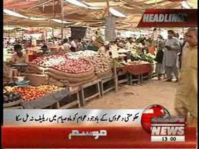 Waqtnews Headlines 01 00 PM 22 July 2012