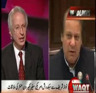 Waqt News Headlines 08:00 PM 22 July 2012