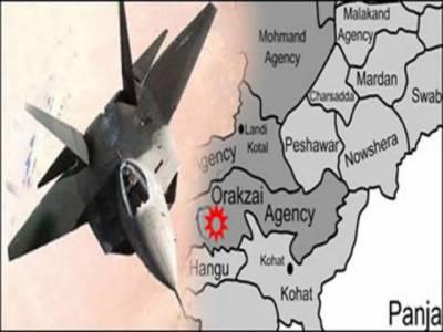 ہنگوکے علاقے اپراورکزئی میں شدت پسندوں کے ٹھکانوں پر جیٹ طیاروں کی بمباری سے بارہ شدت پسند ہلاک ہوگئے۔