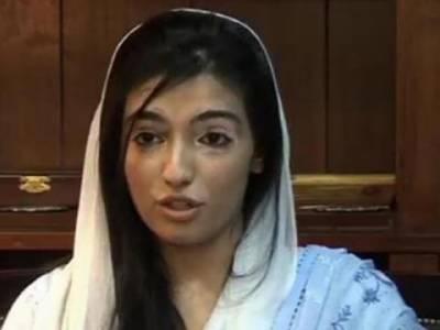 صدر آصف زرداری کی صاحبزادی اورپولیو کے خاتمے کی مہم کی سفیر آصفہ بھٹو زرداری نے پاکستان میں پولیو مہم کے دوران پیدا ہونے والی رکاوٹ کو سیاسی محرکات کا نتیجہ قرار دیا ہے۔