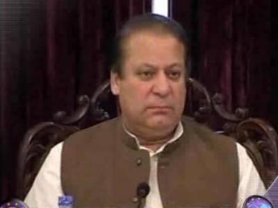 امریکہ پاکستان میں جمہوری اداروں کی مضبوطی کیلئےاپنی پالیسی پر نظرثانی کرے۔ نوازشریف