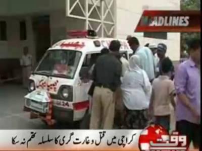 شہر قائد میں آج بھی خاتون سمیت مزید تین افراد کو موت کے گھاٹ اتار دیا گیا۔ سہراب گوٹھ میں گزشتہ روز قتل ہونے والے تین نوجوانوں کی نماز جنازہ ادا کردی گئی۔