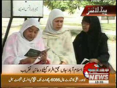 Waqtnews Headlines 01 00 PM 28 July 2012