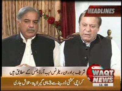 Waqtnews Headlines 11:00 AM 28 July 2012