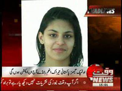 Waqtnews Headlines 03:00 PM 28 July 2012