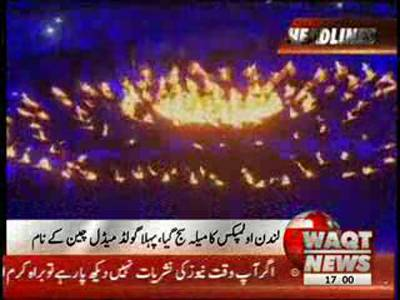 Waqtnews Headlines 05 00 PM 28 July 2012